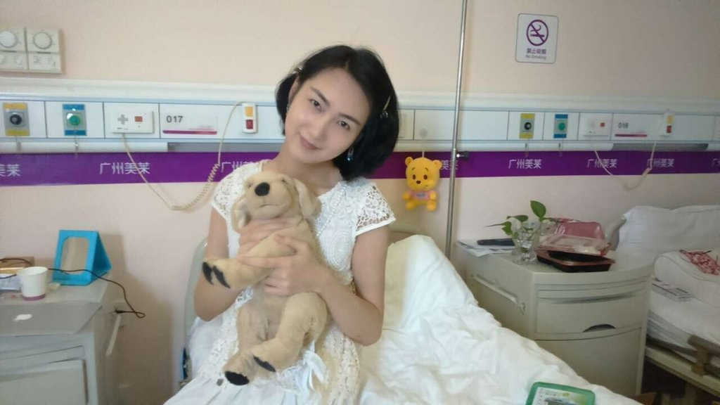 Liu Ting in the Hospital