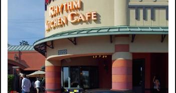 Fishbone's Rhythm Kitchen Cafe