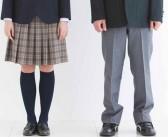 Brighton College alters uniform code to accommodate transgender pupils