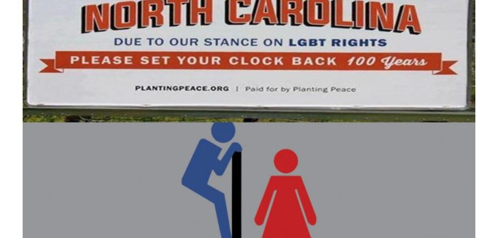 BREAKING: HB2 Repeal Fails, Deeply Discriminatory Bill Continues to Target LGBTQ People